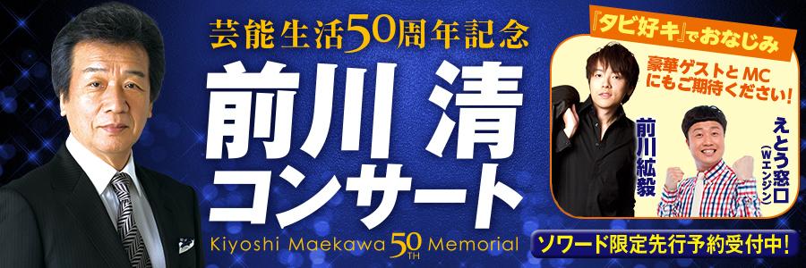 http://www.soward.co.jp/1959